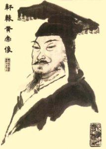 Ritratto di Huang Di, l'Imperatore Giallo, autore del Nei Jing.