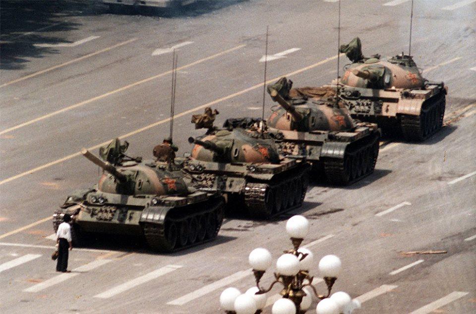 Piazza Tiananmen