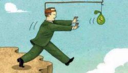 Il Lavoro come mezzo di controllo sociale