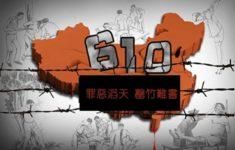 Xi Jinping smantella la Gestapo cinese | Epoch Times Italia