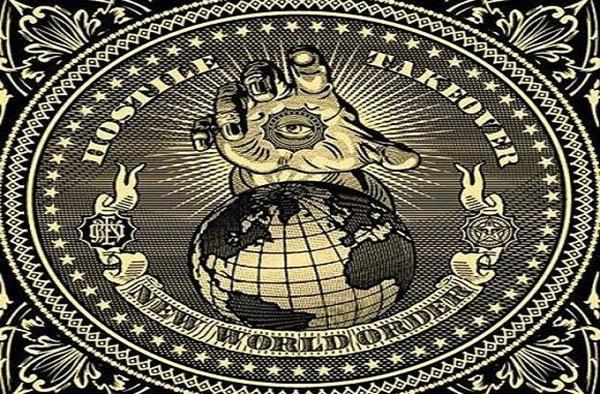 https://ufoalieni.it/wp-content/uploads/2017/06/illuminati.jpg